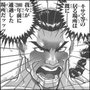 f:id:yuhei2261:20170204141645j:plain