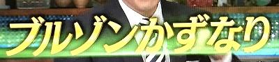 f:id:yuhei2261:20170204233211j:plain