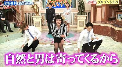 f:id:yuhei2261:20170205000514j:plain