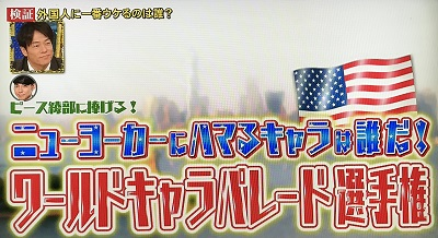 f:id:yuhei2261:20170205151831j:plain