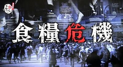 f:id:yuhei2261:20170205175834j:plain