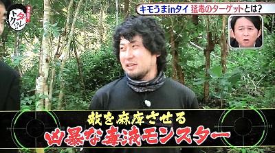 f:id:yuhei2261:20170205200818j:plain