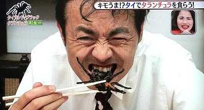 f:id:yuhei2261:20170205202326j:plain