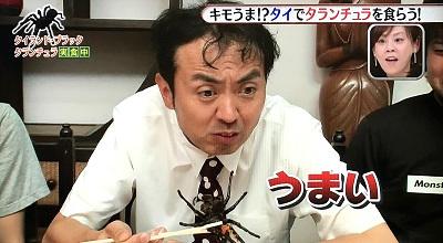 https://cdn-ak.f.st-hatena.com/images/fotolife/y/yuhei2261/20170205/20170205202442.jpg