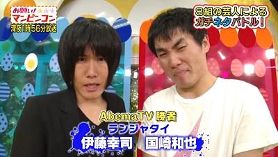 f:id:yuhei2261:20170206151256j:plain