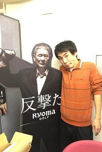 f:id:yuhei2261:20170206154230j:plain