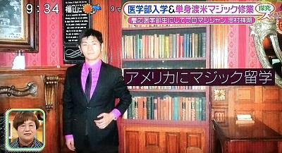 f:id:yuhei2261:20170208113534j:plain