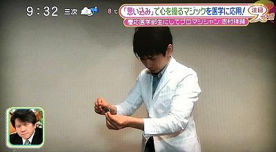 f:id:yuhei2261:20170208120427j:plain