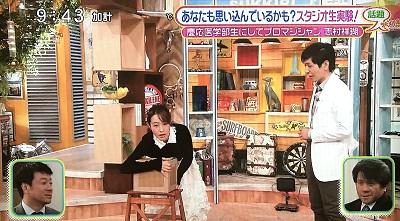 f:id:yuhei2261:20170208120745j:plain