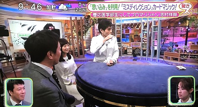 f:id:yuhei2261:20170208123349j:plain