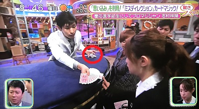 f:id:yuhei2261:20170208123613j:plain