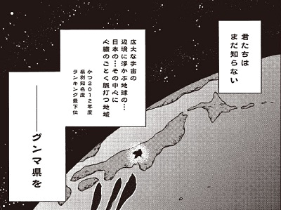 f:id:yuhei2261:20170209003309j:plain