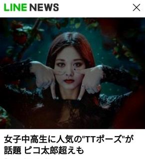 f:id:yuhei2261:20170210002421j:plain