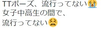 f:id:yuhei2261:20170210010015j:plain