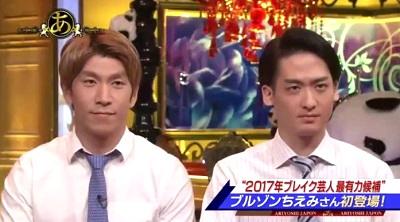 f:id:yuhei2261:20170211130614j:plain