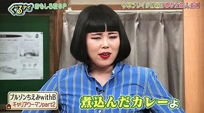 f:id:yuhei2261:20170211162313j:plain