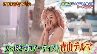 f:id:yuhei2261:20170212150304j:plain