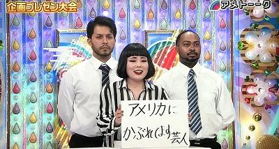 f:id:yuhei2261:20170213140624j:plain