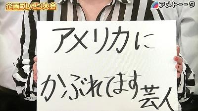 f:id:yuhei2261:20170213152147j:plain