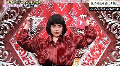 f:id:yuhei2261:20170215173456j:plain