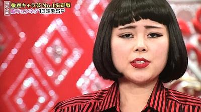 https://cdn-ak.f.st-hatena.com/images/fotolife/y/yuhei2261/20170215/20170215173702.jpg