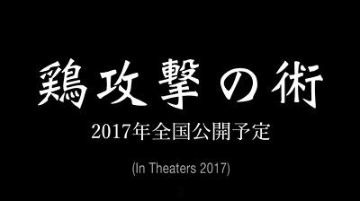 f:id:yuhei2261:20170215231736j:plain