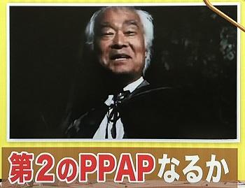 f:id:yuhei2261:20170215233100j:plain