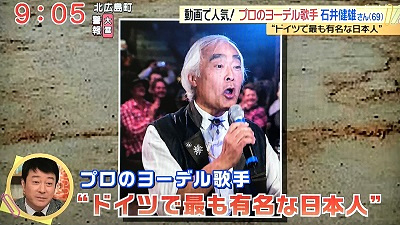 f:id:yuhei2261:20170215234436j:plain