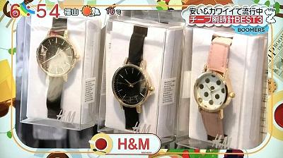 f:id:yuhei2261:20170216095955j:plain