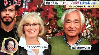 f:id:yuhei2261:20170216123411j:plain