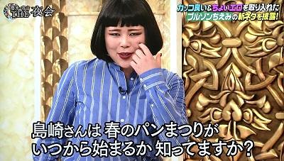 f:id:yuhei2261:20170216225706j:plain