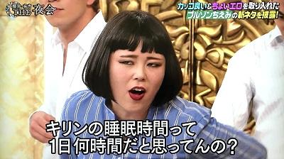 f:id:yuhei2261:20170216230513j:plain