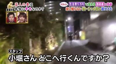 f:id:yuhei2261:20170218214048j:plain