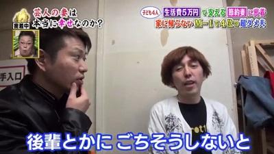 f:id:yuhei2261:20170218215048j:plain