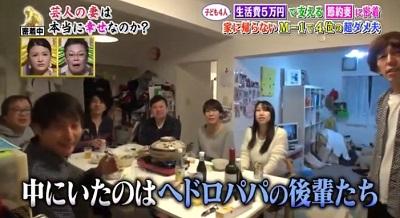 f:id:yuhei2261:20170218215222j:plain