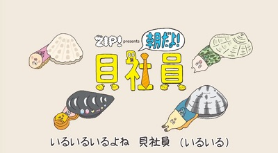 f:id:yuhei2261:20170218220400j:plain