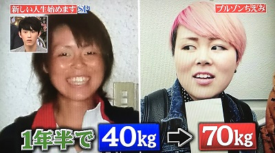 f:id:yuhei2261:20170219124419j:plain