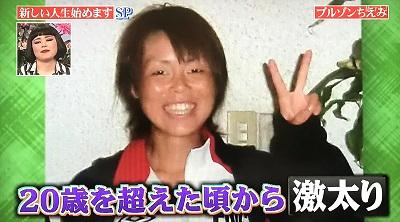 f:id:yuhei2261:20170219124749j:plain