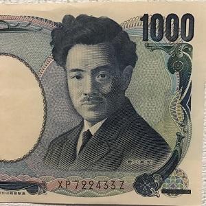 f:id:yuhei2261:20170219194447j:plain