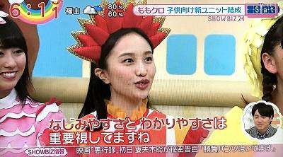 f:id:yuhei2261:20170220111829j:plain