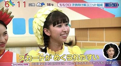 f:id:yuhei2261:20170220112926j:plain
