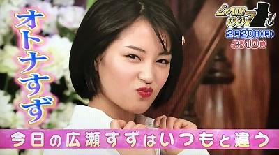 f:id:yuhei2261:20170220144738j:plain
