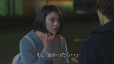 f:id:yuhei2261:20170220154808j:plain