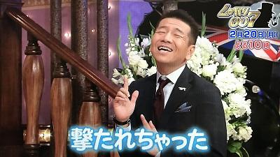 f:id:yuhei2261:20170220221019j:plain