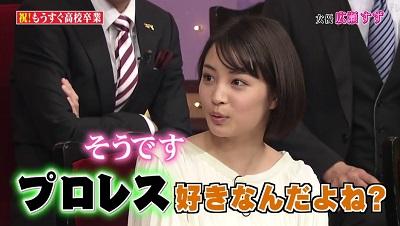 f:id:yuhei2261:20170220232642j:plain