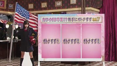 f:id:yuhei2261:20170220233105j:plain