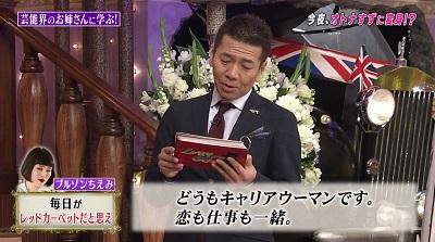 f:id:yuhei2261:20170220234101j:plain
