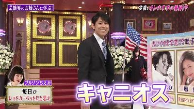 f:id:yuhei2261:20170220234346j:plain