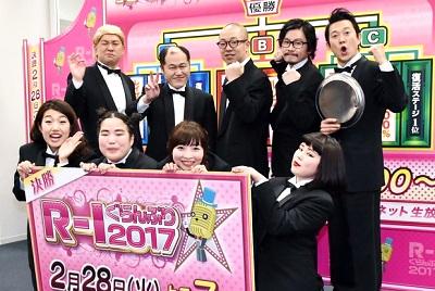 https://cdn-ak.f.st-hatena.com/images/fotolife/y/yuhei2261/20170222/20170222142959.jpg