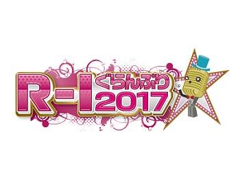 f:id:yuhei2261:20170222143010j:plain